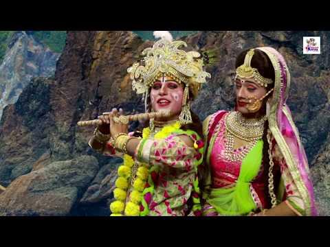 तू-तो-कान्हा-सावला-है-में-तो-गोरी-गोरी-|-krishna-hit-bhajan-|-hit-bhajan-2019-|-bhajan-kirtan