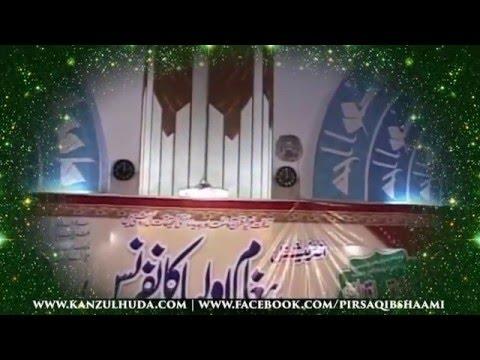 Hazrat Allama Pir Muhammad Saqib Bin Iqbal Al Shaami