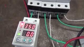 реле напряжения и тока 63А с Китая