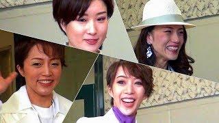 美弥さん他4人の皆様  笑顔と涙の入りの模様です