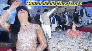 Mehak Malik | Nika Jea Dhola | Latest Video Dance | 2019 Shaheen Studio