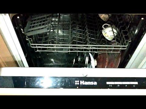 Посудомоечная машина Hansa ZIM 676 H. Отзыв и обзор