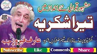Tera Shukriya New Qawali Arif Feroz Chamba