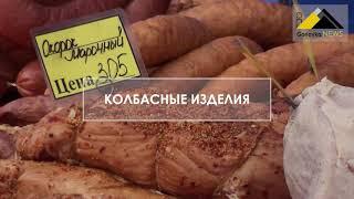 В Горловке открылась универсальная сезонная ярмарка «Осень-2021»