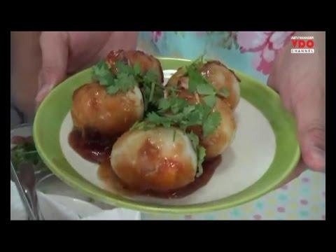 """""""ไข่ลูกเขย"""" เปรี้ยวๆ หวานๆ กับเมนูไข่"""