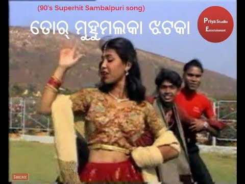 Tor Moho Malka Jhatka - (Lahari old )Sambalpuri song ( The Memories of 90's)