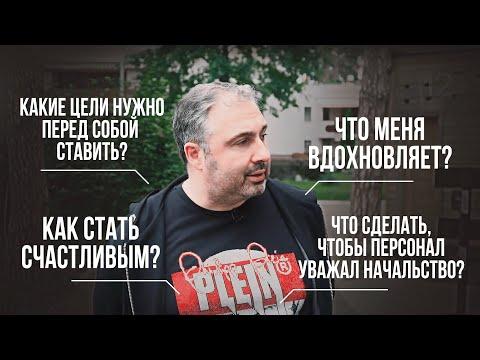 АЛЕКС ЯНОВСКИЙ отвечает на вопросы ПОДПИСЧИКОВ