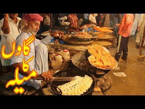 Village Mela 2017 Kacha Lahore Pakistan