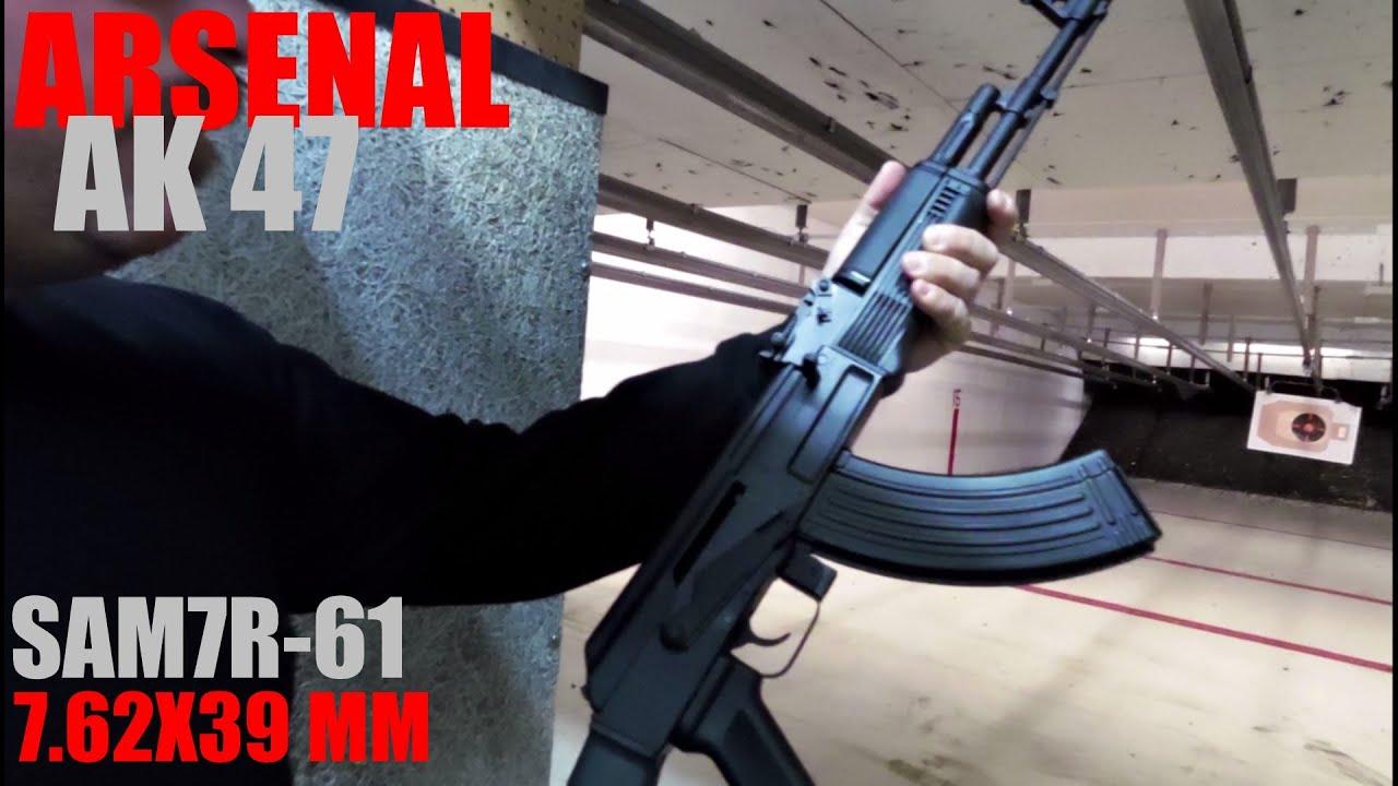 ARSENAL AK-47 SAM7R-61