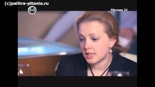 Диетолог Екатерина Белова о рыбе