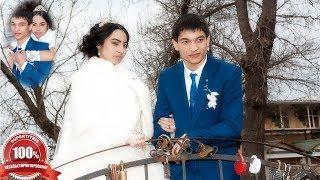 Цыганская свадьба 2017. Серёжа и Марьяна. Часть 12