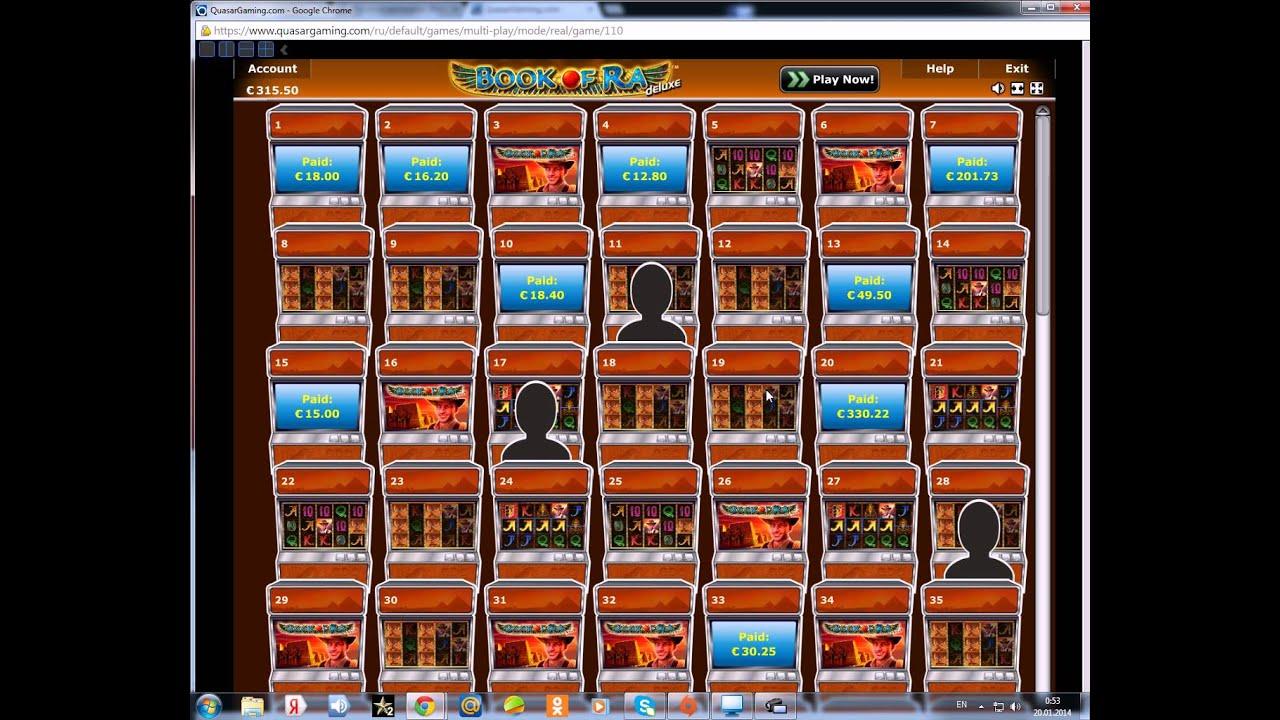 Quasar Gaming.Com