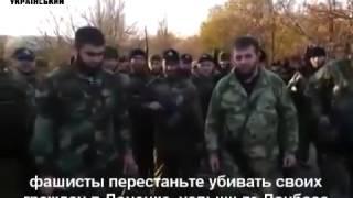 Видеообращение партизан Донецка перевод