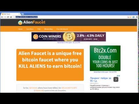 Alien Faucet (bitcoinaliens) - BitCoin КРАН (2016)