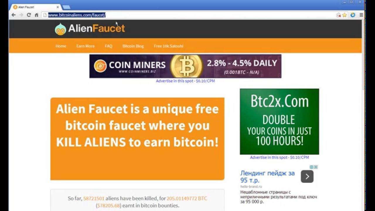 Alien Faucet (bitcoinaliens) - BitCoin КРАН (2016) - YouTube