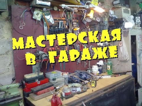 Смотровая яма в металлическом гараже