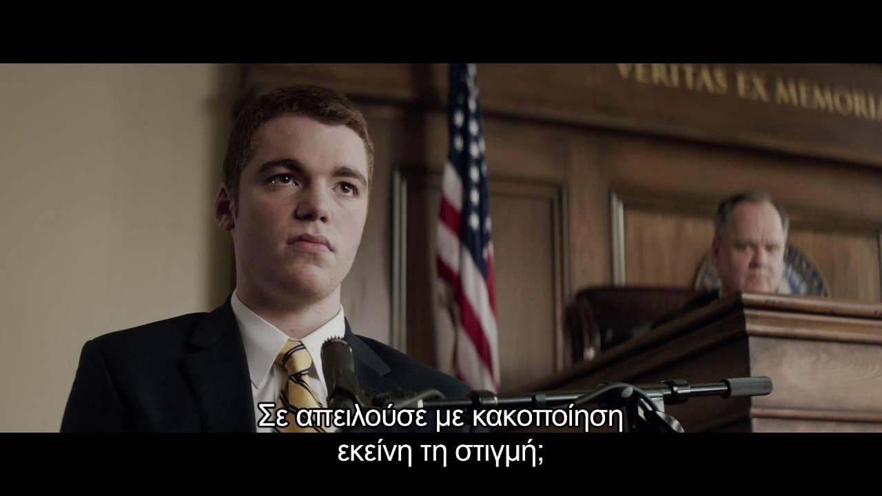 ΣΥΝΗΓΟΡΟΣ ΥΠΕΡΑΣΠΙΣΗΣ (The Whole Truth) Trailer   Full HD