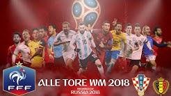 ALLE WM 2018 TORE / Deutscher Kommentar