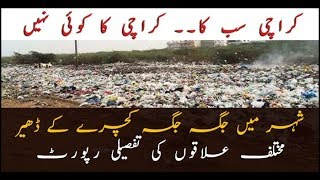 Reports on the current situation of Karachi city