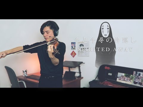 Spirited Away - Itsumo Nando Demo - Always with me [Violin Cover] 【J.C.Ando】