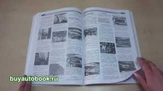 Руководство по ремонту  LADA Granta / VAZ 2190