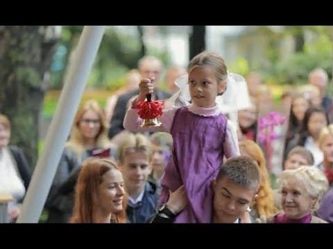 Moscow SCHOOL #2 Film 1