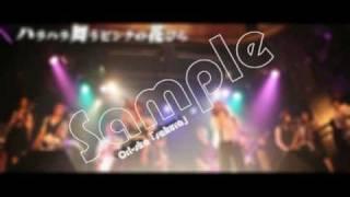作詞 あつこ&ゆかり / 作曲 Takuro / 編曲 Minoru sample映像のため、...