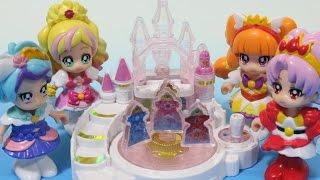 プリキュア ミュージックプリンセスパレス 全2種 Go!プリンセスプリキュア 食玩 アニメ おもちゃ Pretty Cure toy