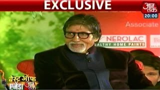 Best of Agenda Aaj Tak 2014: Interview with Amitabh Bachchan (PT-1)