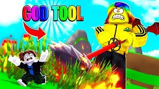 I got the GOD TOOL and BECAME TOO POWERFUL.. sorry noobs (Roblox)