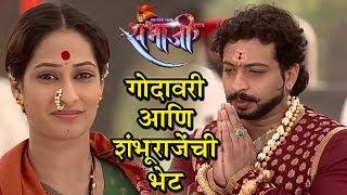 Swarajya Rakshak Sambhaji | Godavari meets Shambhuraje | 2 January 2018 Episode | Zee Marathi