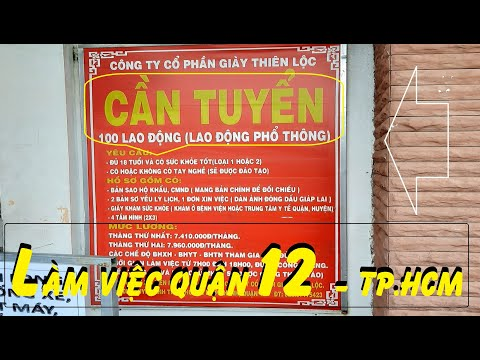 TUYỂN 100 LAO ĐỘNG PHỔ THÔNG - GIÀY DA | LÀM VIỆC VIỆC QUẬN 12 - TPHCM | @VIỆC LÀM CNC