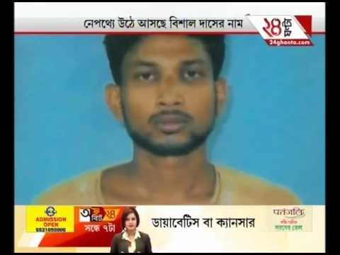 A special report on Hooghly gang war