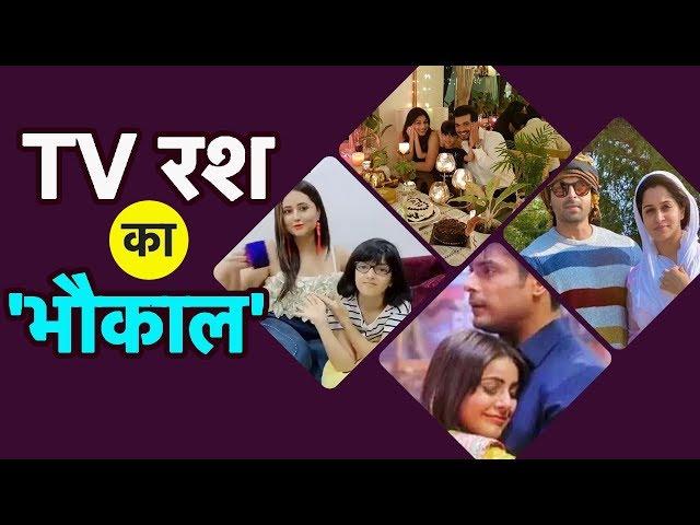 Vikas Gupta ने डिलीट किया SidNaaz की शादी का वीडियो, Salman Khan के गाने पर Rashami Desai की मस्ती