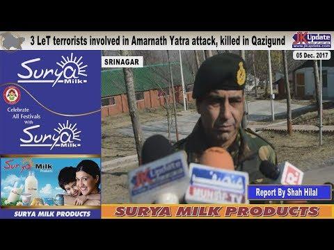 Jammu Kashmir News Round Up 05  Dec  2017