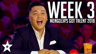 Mongolia's Got Talent 2018 | WEEK 3 | Auditions | Got Talent Global