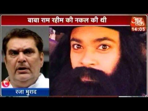 Comedy NightsFame Actor Kiku Sharda Arrested For Offending Baba Ram Rahim