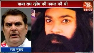 Comedy Nights-Fame Actor Kiku Sharda Arrested For Offending Baba Ram Rahim