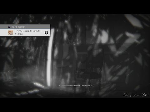 【PS4】Layers Of Fear DLC Inheritance - 手遅れ・バッドエンド/Too Little, Too Late(Refuse to Forgive Ending)