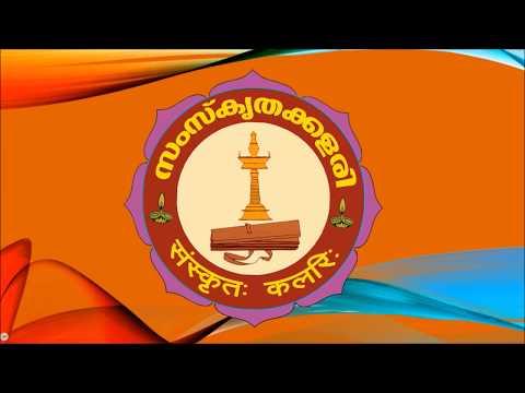 Sanskrit Kalari Online Classes   Day 2 (Lesson 2)
