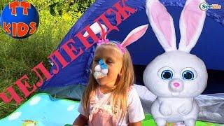Челлендж Пухлый Кролик - Видео Для Детей с Ярославой Вызов Принят - Chubby Bunny Challenge