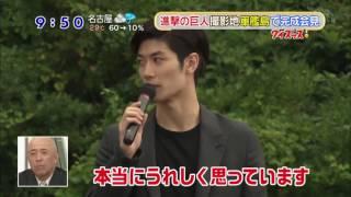July 3, 2015 NTV Sukkiri.