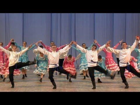 Русский танец \