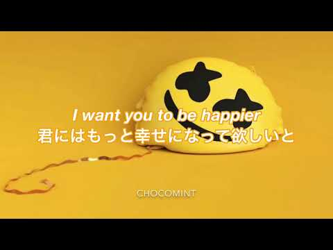 ★日本語訳★Happier - Marshmello ft. Bastille