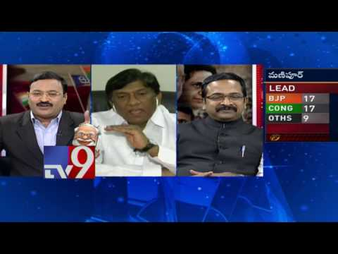 Can BJP gain foothold in AP like UP? - TV9