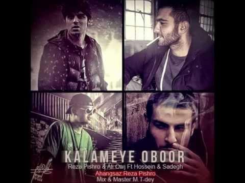 Reza Pishro & Owj Ft Hossein & Sadegh - Kalameye Oboor