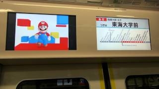 Repeat youtube video 小田急線 4000形4052編成 新しくなった車内案内LCD 2画面 走行音 渋沢→東海大学前