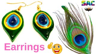 DIY Quilling Peacock Earrings Tutorial |  New Design Quilling Earring | Paper Earrings
