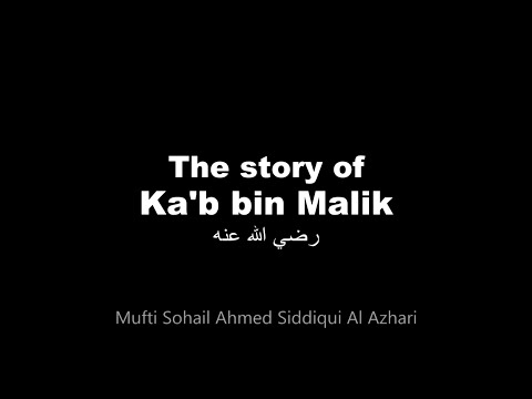 The story of Ka