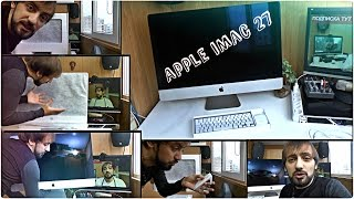 New  Apple iMac 27 2015 распаковка от души | Unboxing 27-inch iMac Unboxing & First Look HD(New #Apple #iMac 27 2015 распаковка от души | Unboxing 27-inch iMac #Unboxing & First Look HD #Обзор i5 3,4 ГГц, 8 ГБ, 1 TБ Мысля от Эдгара HD ..., 2014-12-14T08:52:12.000Z)